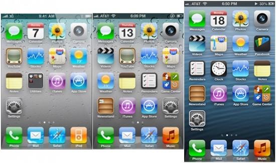 ios home screen compare_2