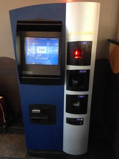캐나다 밴쿠버에 있는 비트코인 ATM